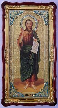 Иоанн Предтеча (рост), в фигурном киоте, с багетом. Большая Храмовая икона (61 х 112)
