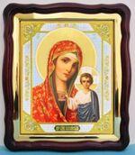 Казанская Б.М.(7), в фигурном киоте, с багетом. Храмовая икона (43 Х 50)