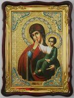 Отрада и утешение Б.М., в фигурном киоте, с багетом. Храмовая икона (60 Х 80)