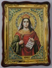 Варвара, Св. Вмч. (венец), в фигурном киоте, с багетом. Храмовая икона (82 Х 114)