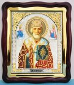 Николай Чудотворец с предстоящими (пояс), в фигурном киоте, с багетом. Большая аналойная икона (28 Х 32)
