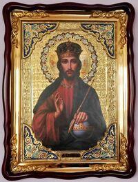 Господь Вседержитель, в фигурном киоте, с багетом. Храмовая икона (82 Х 114)