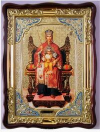 Державная Б.М., в фигурном киоте, с багетом. Большая Храмовая икона (82 Х 114)
