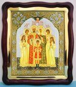 Царская семья, в фигурном киоте, с багетом. Большая аналойная икона (28 Х 32)