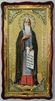 Антоний Печерский (рост), в фигурном киоте, с багетом. Большая Храмовая икона 61 х 112 см.