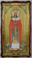 Царица Александра, Св. муч., в фигурном киоте, сбагетом. Большая Храмовая икона 61 х 112 см.