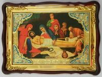 Погребение, в фигурном киоте, с багетом. Храмовая икона 60 Х 80 см.