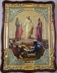 Преображение Господне (рост), в фигурном киоте, с багетом. Большая Храмовая икона (82 Х 114)