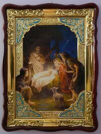 Рождество Христово, в фигурном киоте, с багетом. Храмовая икона (82 Х 114)