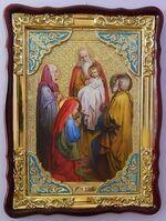 Сретение Господне, в фигурном киоте, с багетом. Большая Храмовая икона (82 Х 114)