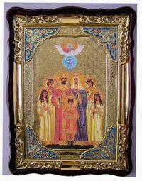 Царская семья, в фигурном киоте, с багетом. Большая Храмовая икона (82 Х 114)