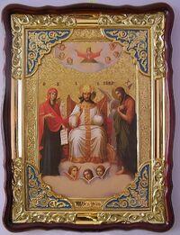 Царь Славы, в фигурном киоте, с багетом. Храмовая икона (82 Х 114)