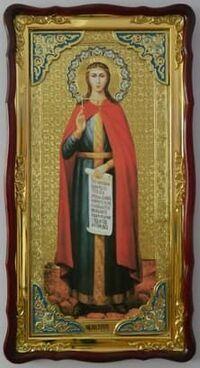 Варвара, Св. Вмч., (рост, свиток), в фигурном киоте, с багетом. Большая Храмовая икона (61 х 112)