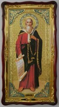 Пророк Илья (нож), в фигурном киоте, с багетом. Большая Храмовая икона 61 х 112 см.