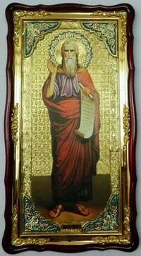 Илья Пророк (рост, свиток), в фигурном киоте, с багетом. Большая Храмовая икона (61 х 112)
