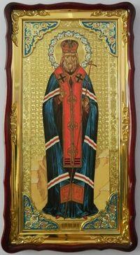 Лука, Св.Архиеп, в фигурном киоте, с багетом. Большая Храмовая икона (61 х 112)