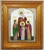 Вера, Надежда, Любовь, Икона в багетной рамке 14 Х 16