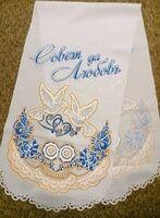 Рушник венчальный (17), Совет - да - Любовь, со стразами, синий. Партия 30 шт.