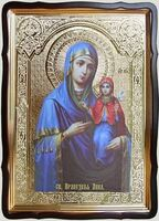 Анна,Св.Пр., в фигурном киоте, с багетом. Храмовая икона 80 Х 110 см.
