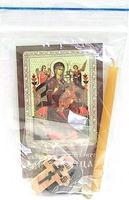 Всецарица Б.М. Набор для домашней молитвы (Zip-Lock). Лик, молитва, свечка, ладан, крестик