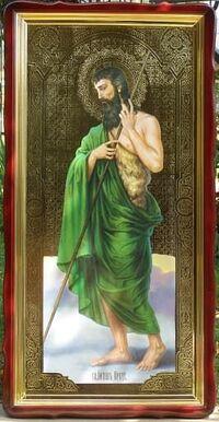 Иоанн Предтеча (иконостас), в фигурном киоте, с багетом. Храмовая икона 60 Х 114 см.