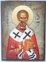 Николай Чудотворец (пояс), икона под старину JERUSALEM прямая (11 Х 15)