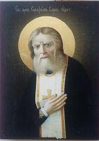 Серафим Саровский (пояс), икона под старину JERUSALEM прямая (11 Х 15)