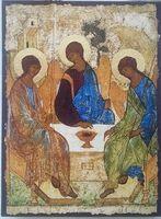 Троица, икона под старину JERUSALEM прямая (11 Х 15)
