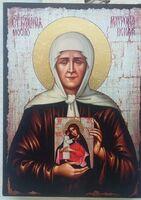 Матрона Московская, с иконой Б.М., икона под старину JERUSALEM панорамная (11 Х 15)