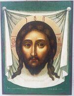 Спас Нерукотворный, икона под старину JERUSALEM панорамная, с клиньями (13 Х 17)