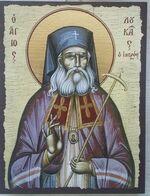 Лука Крымский, икона под старину JERUSALEM панорамная, с клиньями (13 Х 17)