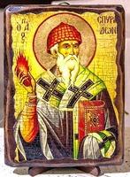Спиридон Тримифунтский (факел), икона под старину, сургуч (13 Х 17)