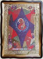 Неопалимая Купина Б.М., в фигурном киоте, с багетом. Храмовая икона 60 Х 80 см.