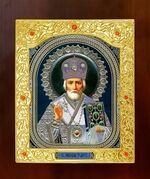 Николай Чудотворец. Икона в окладе средняя (Д-21-28)