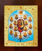Древо Богородицы. Икона в окладе средняя (Д-21-80)