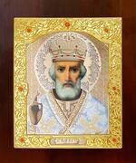Николай Чудотворец. Икона в окладе средняя (Д-21-29)