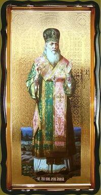 Лука Крымский (рост), в фигурном киоте, с багетом. Большая Храмовая икона 120 х 230 см.
