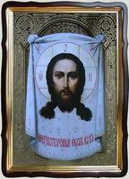 Спас Нерукотворный, в фигурном киоте, с багетом. Храмовая икона 60 Х 80 см.
