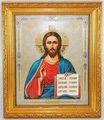 Спаситель. Икона в багетной рамке 19 Х 22