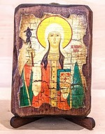 Нина Св.Рн.Ап., икона под старину, сургуч (8 Х 10)