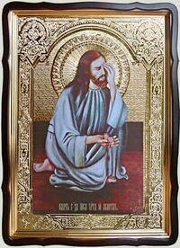 Плач об абортах, в фигурном киоте, с багетом. Храмовая икона 80 Х 110 см.