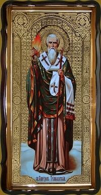 Спиридон Тримифунтский (плинфа, рост), в фигурном киоте, с багетом. Храмовая икона 60 Х 114 см.