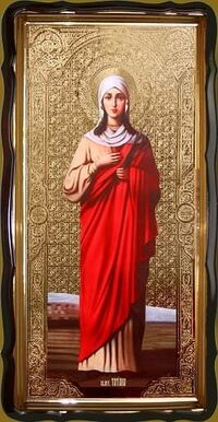 Татьяна, Св.муч., (рост), в фигурном киоте, с багетом. Большая Храмовая икона 120 х 230 см.