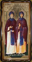 Петр и Феврония (рост), в фигурном киоте, с багетом. Большая Храмовая икона 120 х 230 см.