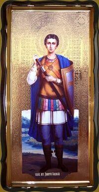 Дмитрий Солунский (рост), в фигурном киоте, с багетом. Храмовая икона 60 Х 114 см.