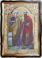 Петр и Павел, Св. Ап., в фигурном киоте, с багетом. Храмовая икона 80 Х 110 см.