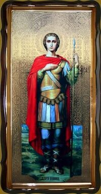 Георгий Победоносец (рост), в фигурном киоте, с багетом. Большая Храмовая икона 120 х 230 см.