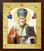 Николай Чудотворец. Икона в окладе средняя (Д-21-27)