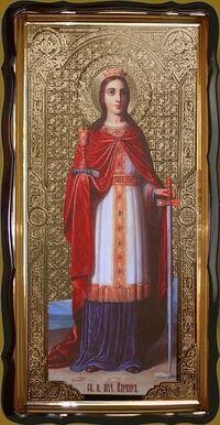 Варвара, Св. Вмч. (рост, меч), в фигурном киоте, с багетом. Храмовая икона 60 Х 114 см.