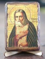 Серафим Саровский (пояс), икона под старину, сургуч (8 Х 10)